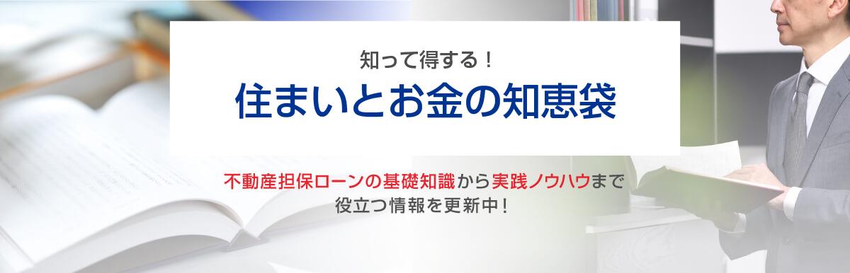 立川支店オープン1