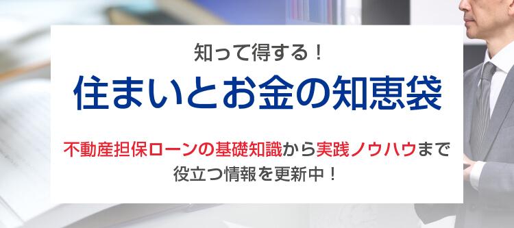立川支店オープン!