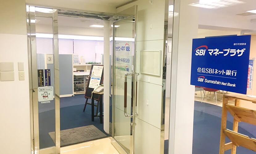 代理店(新宿)