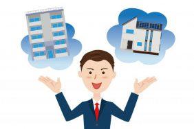 不動産担保ローンと住宅ローンの違いとは