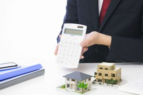 「不動産担保ローン」の審査基準と審査通過のためのポイント