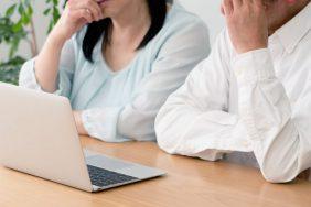 不動産担保ローンを比較する5つのポイント