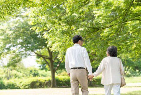 持ち家がある夫婦、老後資金はいくら必要?資金不足の対処法も紹介