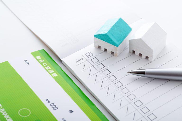 相続で不動産担保ローンを利用する4つの事例を紹介