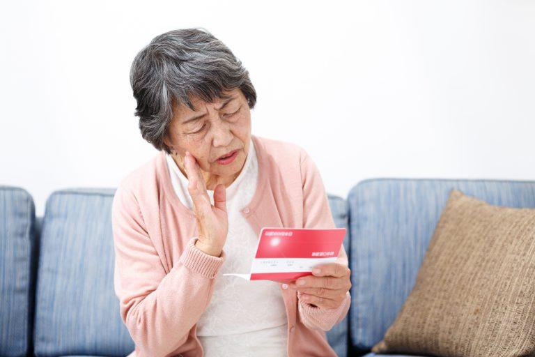 老後の一人暮らし、生活費はいくら必要?